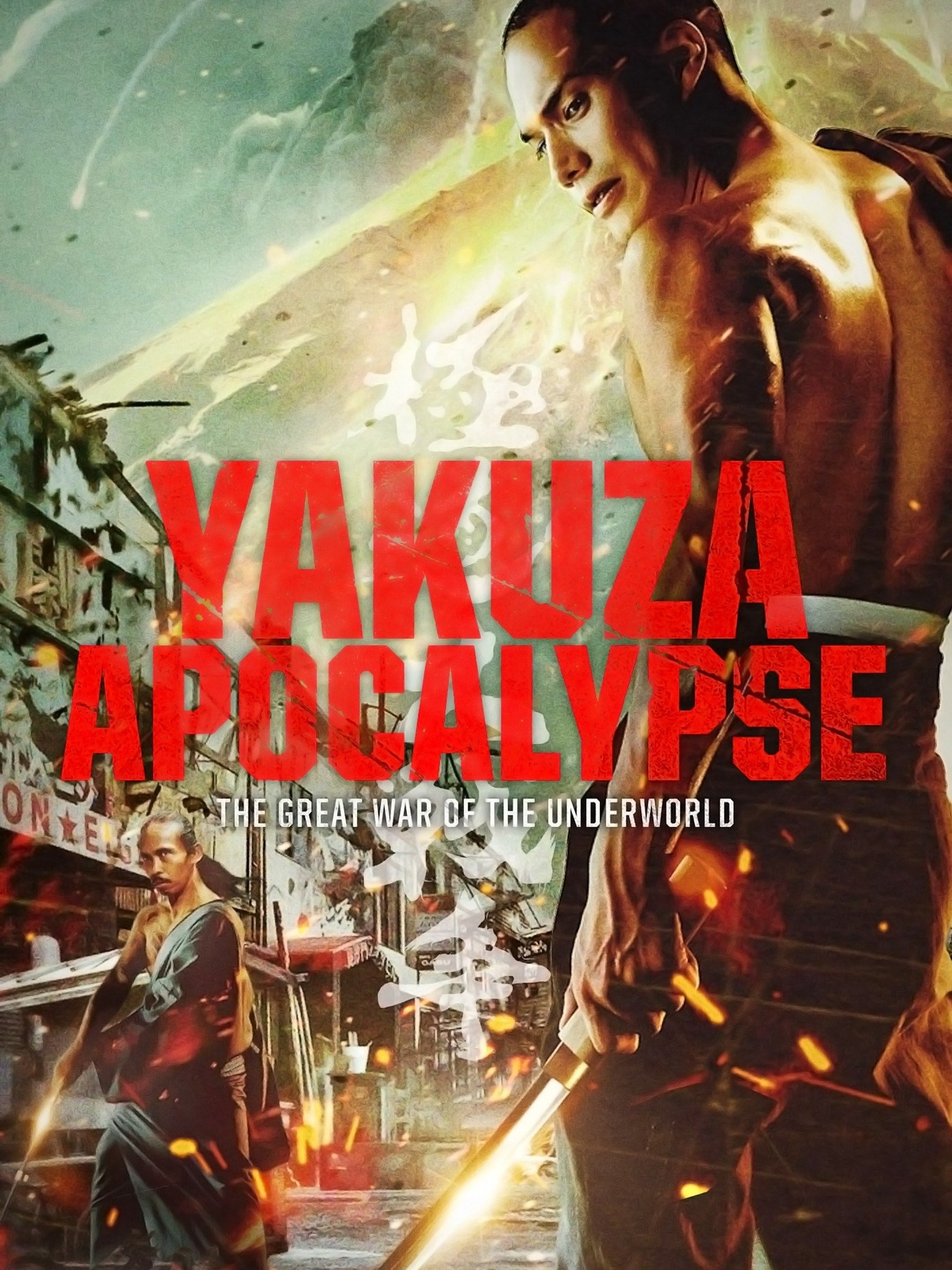 Movie The Podcast : Yakuza Apocalypse